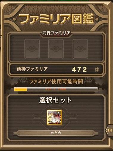 Maple13458a.jpg