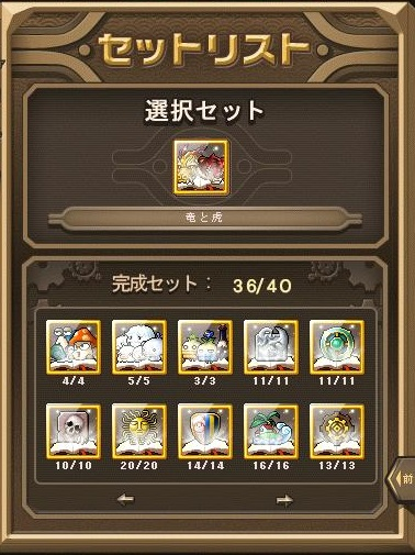 Maple13459a.jpg