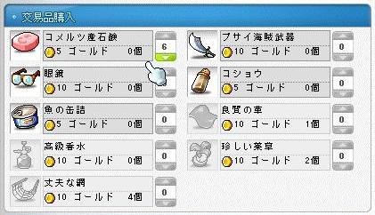 Maple13462a.jpg