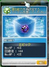 Maple13464a.jpg