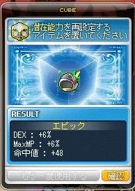 Maple13466a.jpg