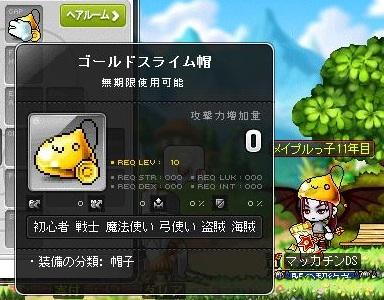 Maple13477a.jpg
