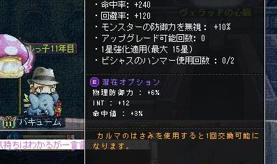 Maple13480a.jpg