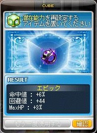 Maple13489a.jpg
