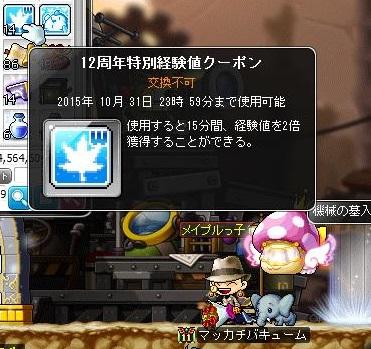 Maple13490a.jpg