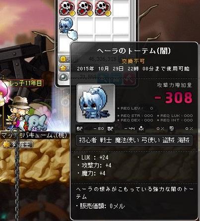 Maple13496a.jpg