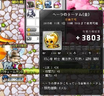 Maple13512a.jpg