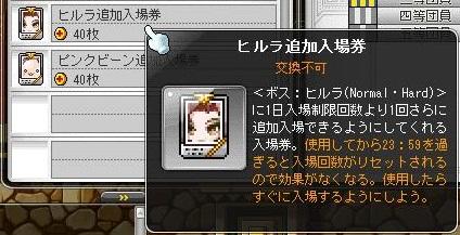 Maple13513a.jpg