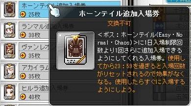 Maple13514a.jpg