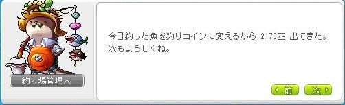 Maple13528a.jpg