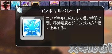 Maple13535a.jpg