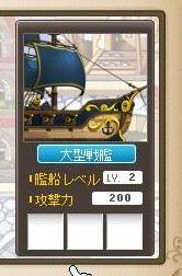 Maple13537a.jpg