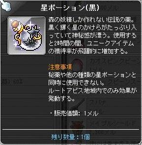 Maple13540a.jpg