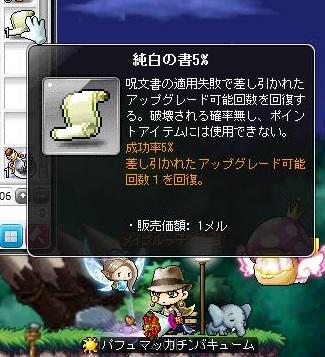 Maple13549a.jpg