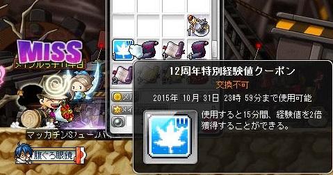 Maple13554a.jpg