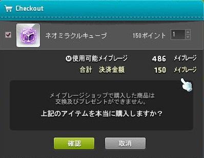 Maple13565a.jpg