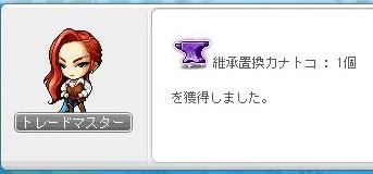 Maple13578a.jpg