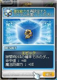 Maple13580a.jpg