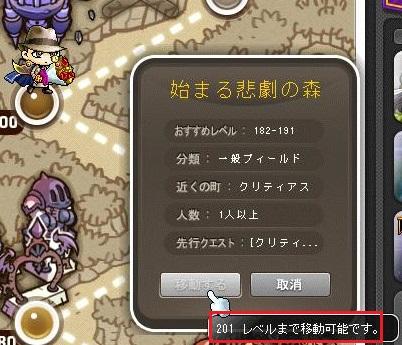 Maple13586a.jpg