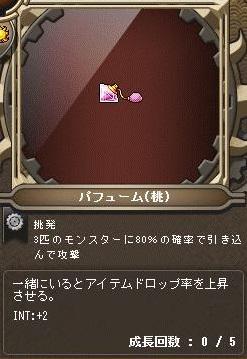 Maple13607a.jpg