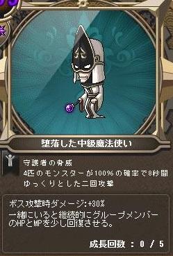 Maple13608a.jpg