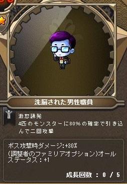 Maple13609a.jpg