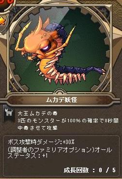 Maple13610a.jpg