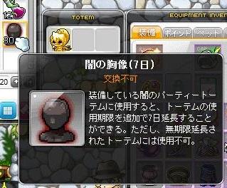 Maple13614a.jpg