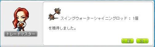 Maple13631a.jpg