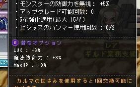 Maple13636a.jpg