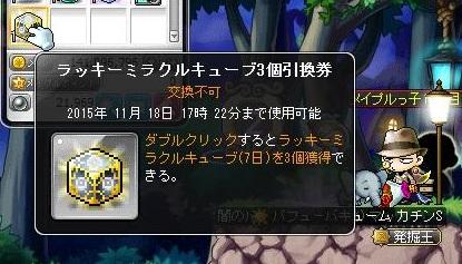 Maple13642a.jpg