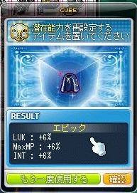 Maple13644a.jpg