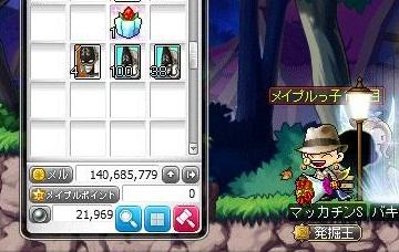 Maple13645a.jpg