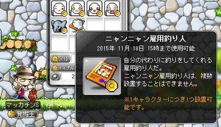 Maple13647a.jpg