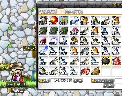 Maple13648a.jpg