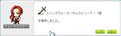 Maple13651a.jpg