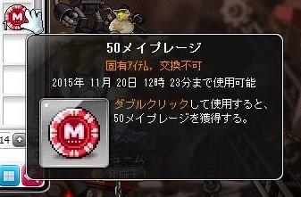 Maple13662a.jpg