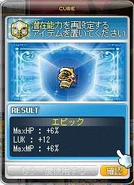 Maple13676a.jpg