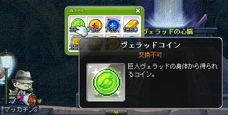 Maple13683a.jpg