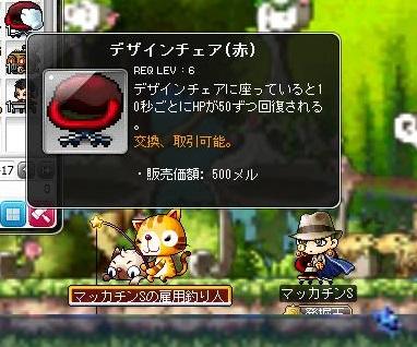 Maple13695a.jpg