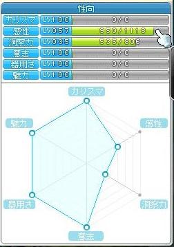 Maple13697a.jpg