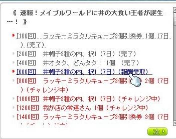 Maple13703a.jpg