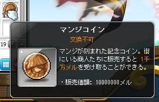 Maple13707a.jpg