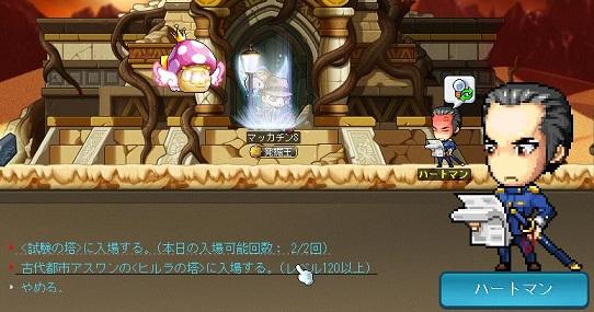 Maple13714a.jpg