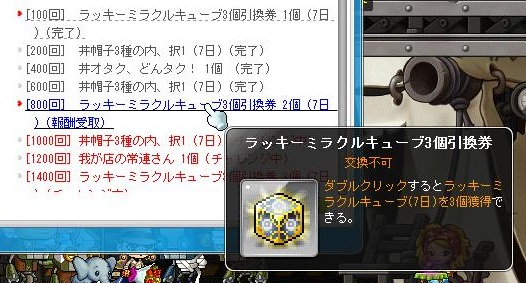 Maple13719a.jpg