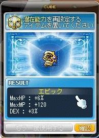 Maple13720a.jpg