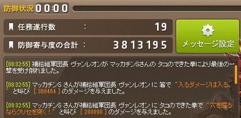 Maple13724a.jpg
