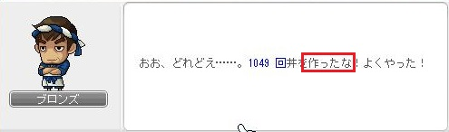 Maple13739a.jpg