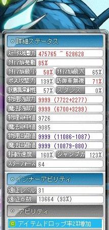 Maple13740a.jpg