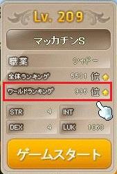 Maple13747a.jpg